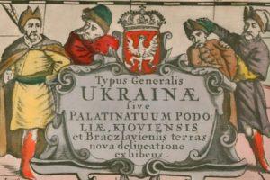 «Україна» — це не «окраїна»: Коли з'явилася та що означає назва нашої держави