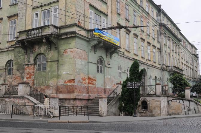 театр імені Марії Заньковецької