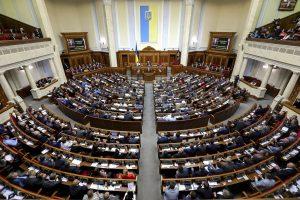 """""""Європейська Солідарність"""", """"Голос"""" та """"Батьківщина"""" закликали вийти на Майдан проти капітуляції"""