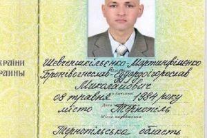 Тернополянин з дивним ім'ям мусить постійно показувати паспорт, бо йому ніхто не вірить (фото)