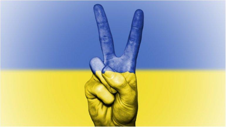 українська мова українською українське