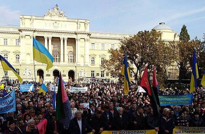 Освітяни Львівщини дали Кабміну час до 17 жовтня