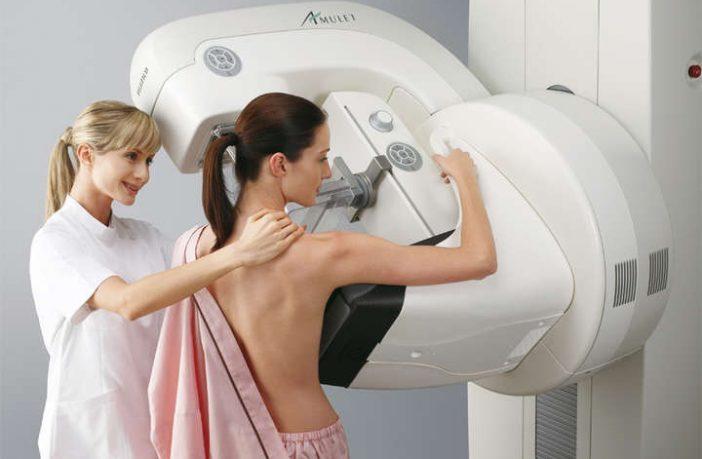 мамолог жіноча консультація профілактики патології шийки матки і грудної залози