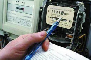 «Львівобленерго» запроваджує новий порядок подання показників лічильників