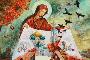 14 жовтня – Покрова Пресвятої Богородиці: традиції, обряди, ворожіння