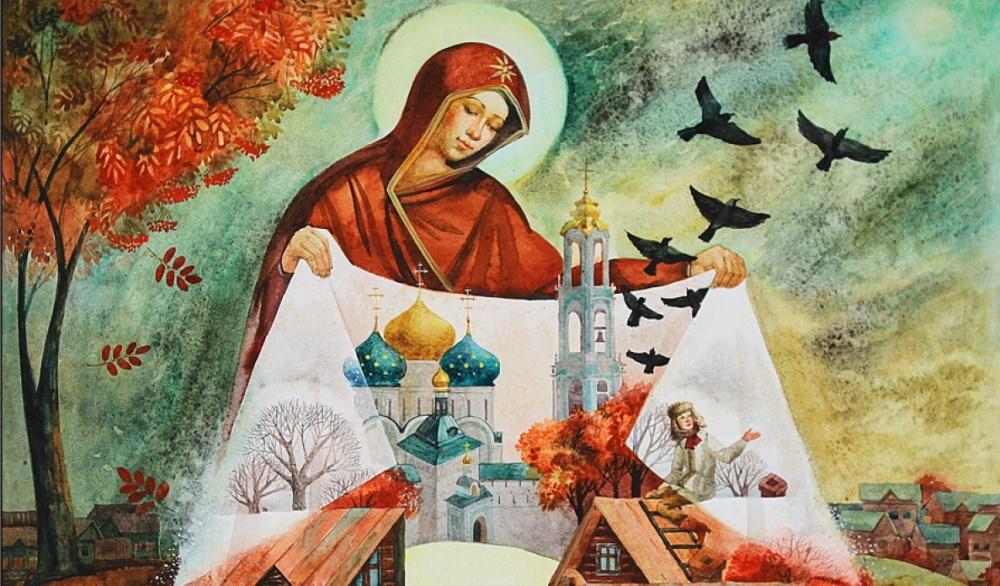 Покрови Покрова Пресвятої Богородиці