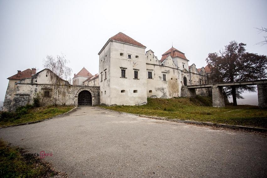 Свірзький замок свірж