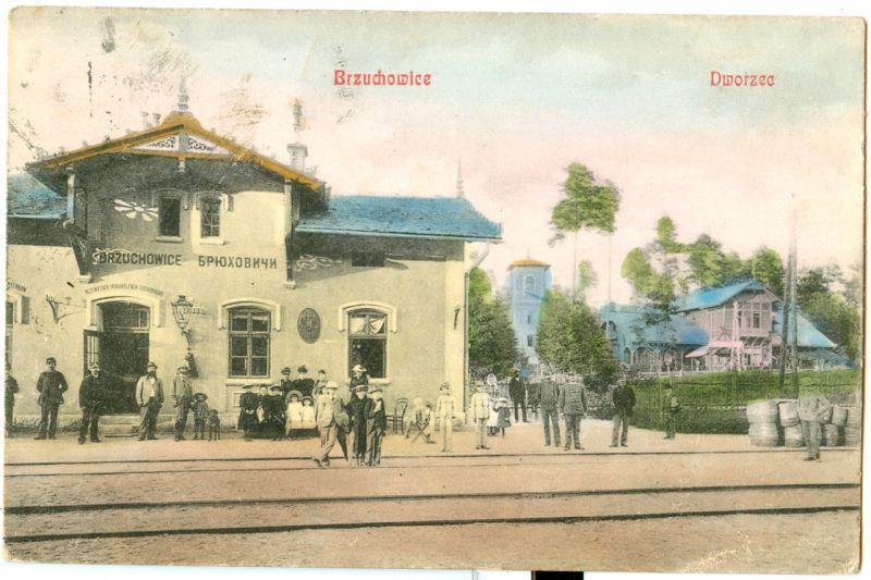 Залізничний вокзал в Брюховичах. Листівка початку 20 ст.