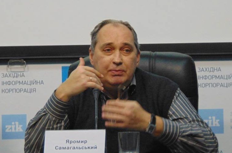 Яромир Самагальський