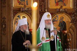 Польська церква зайняла сторону РПЦ у конфлікті з Константинополем
