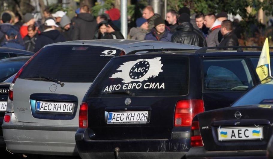 євробляхи автотомобілі на європейській реєстрації