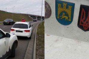 У Польщі завели справу на викладача Львівської політехніки через тризуб на автомобілі