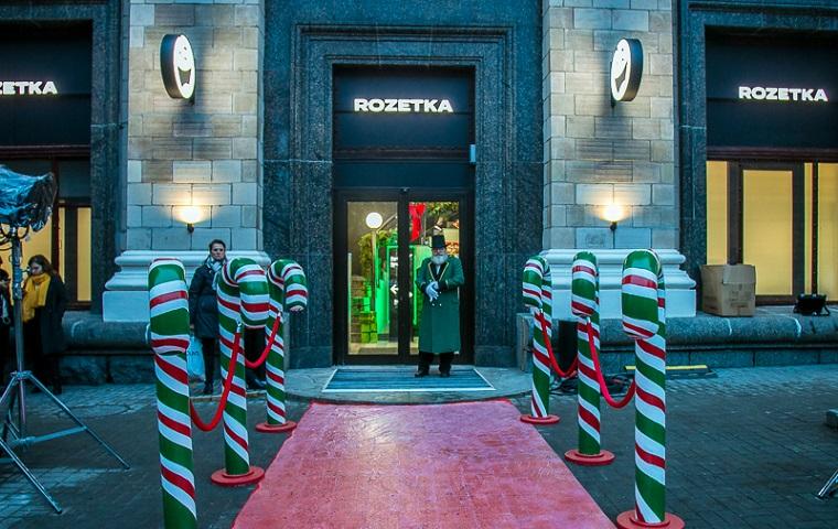 У центрі Києва відкрився великий магазин «Розетка» (фото)
