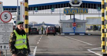 україна кордон прикордонник митниця