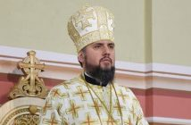 Митрополит Переяславський і Білоцерківський Епіфаній