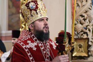 Так 25 грудня чи 7 січня святкуємо Різдво? Предстоятель ПЦУ митрополит Епіфаній вніс ясність