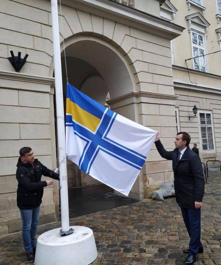 Біля Львівської ратуші підняли прапор ВМС України