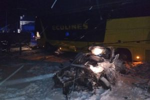 Водію автобуса-учасника смертельної аварії біля Львова загрожує до 10 років ув'язнення