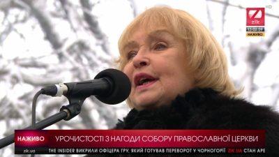 Я щаслива, що дожила до цього дня – Ада Роговцева на вічі до Об'єднавчого собору (відео)