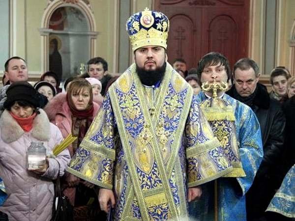 Епіфаній, митрополит Київський і всієї України, предстоятель Православної церкви України ( ПЦУ)