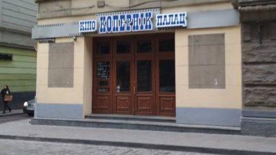 Кінотеатр на вулиці Коперника може відновити свою роботу. Деталі