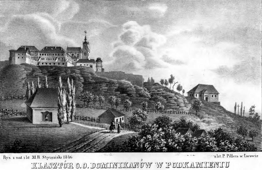 Фото: Вікіпедія, Підкамінь, 1846