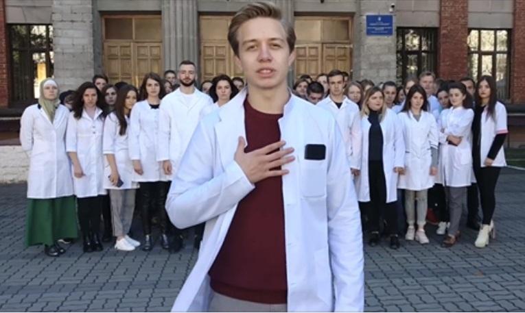 """студенти тдму stopIFOM Тернопільські студенти-медики вирішили """"навчити"""" Супрун, які іспити варто впроваджувати"""