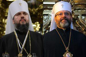 Глава Української греко-католицької церкви написав листа Епіфанію