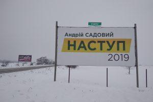 Білборди Садового в Закарпатті стали причиною скандалу. Активісти звернулися до поліції