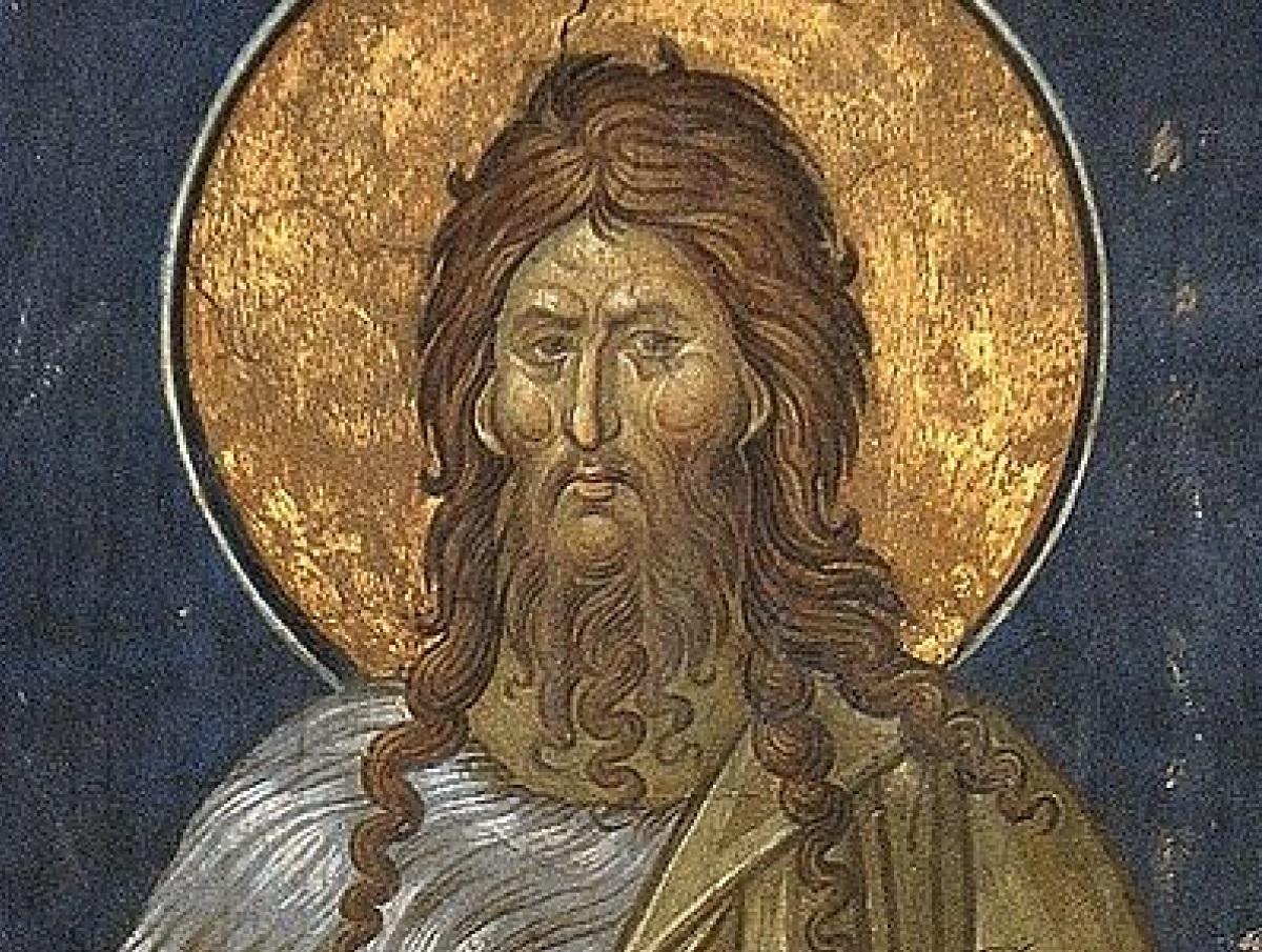 Собор Предтечі та Хрестителя Господнього св. Івана Хрестителя