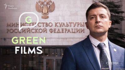 Після розслідування «Схем» Зеленський зрештою визнав, що має кінобізнес в Росії