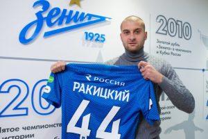 Ярослав Ракицький перейшов у російський «Зеніт»