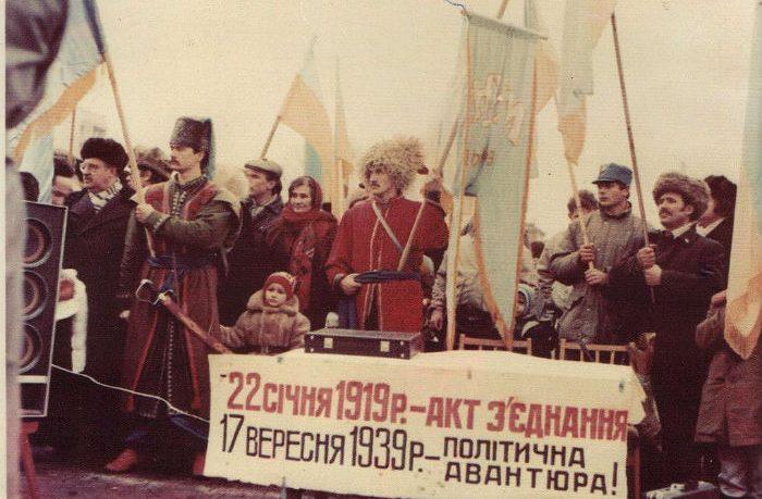 Наймасштабніший живий ланцюг в історії України 21 січня 1990 року | То є Львів.