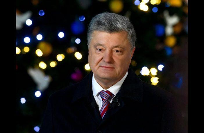 Вітання Порошенка: До Криму й на Донбас повернемось з миром