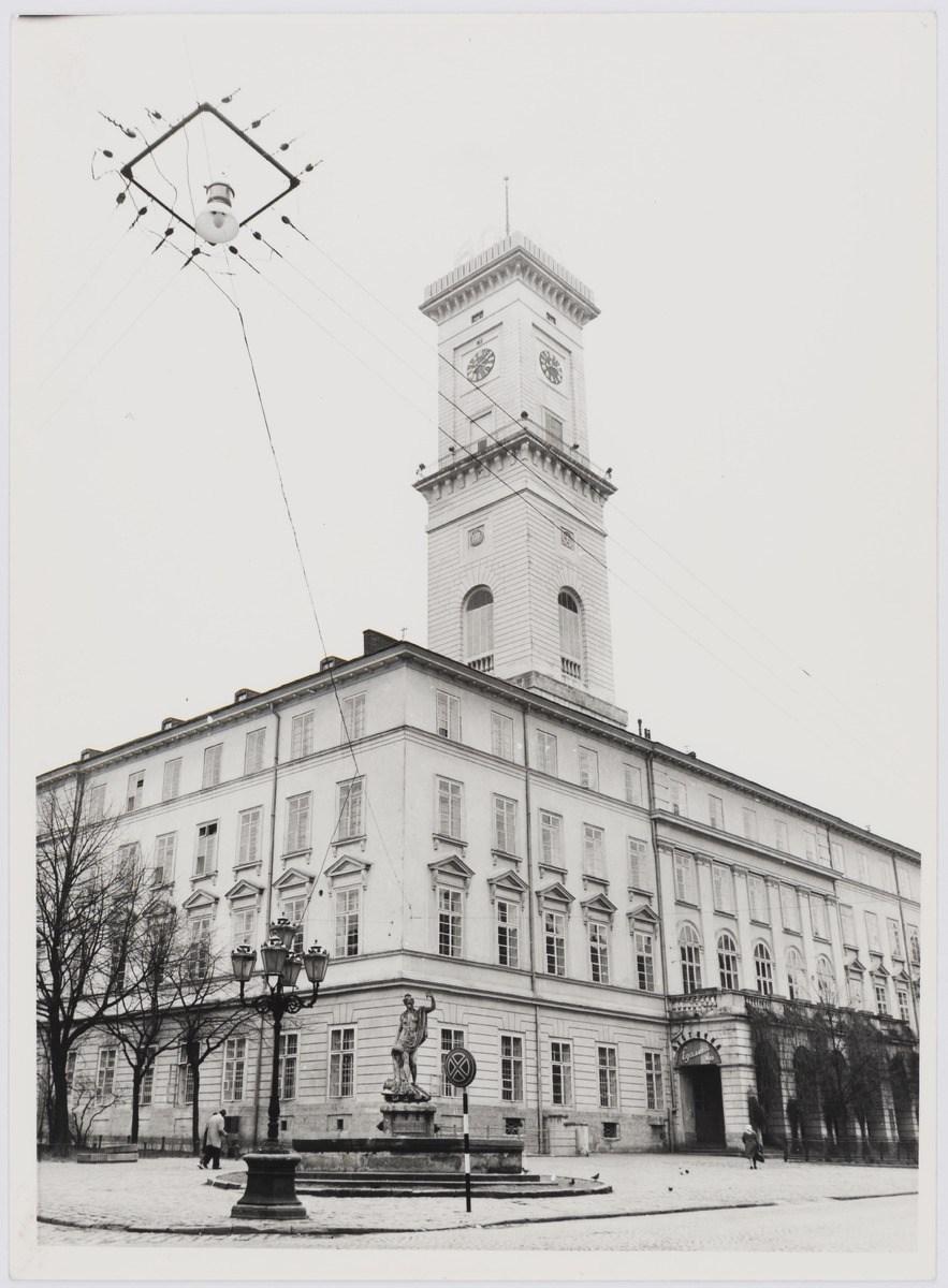 Львів, Львівська Ратуша, фото 1976 року