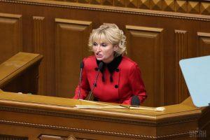 Ірина Луценко у свій день народження випадково вилаялася за трибуною парламенту.Відео