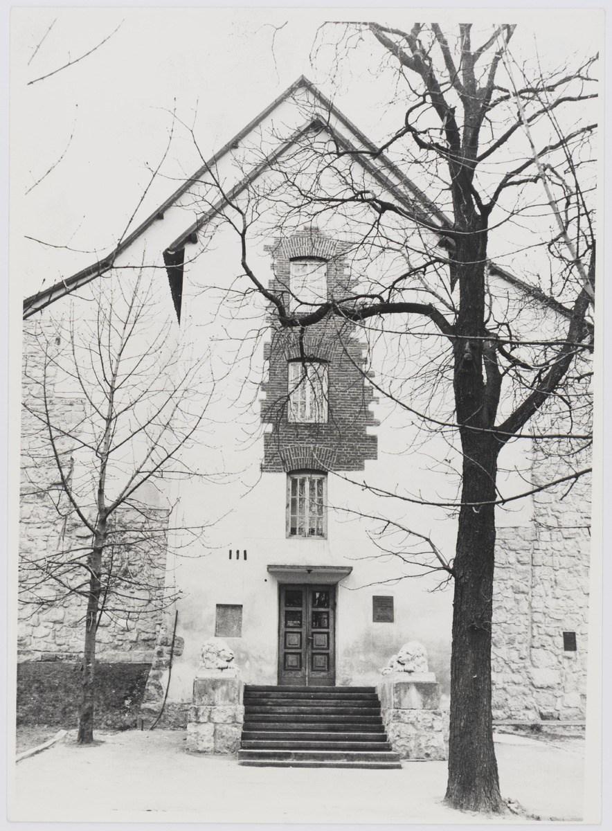 Львів, Порохова вежа, фото 1976 року