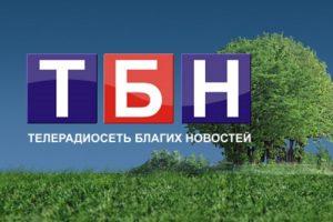"""На карпатському курорті транслювали російські """"Благие новости"""""""