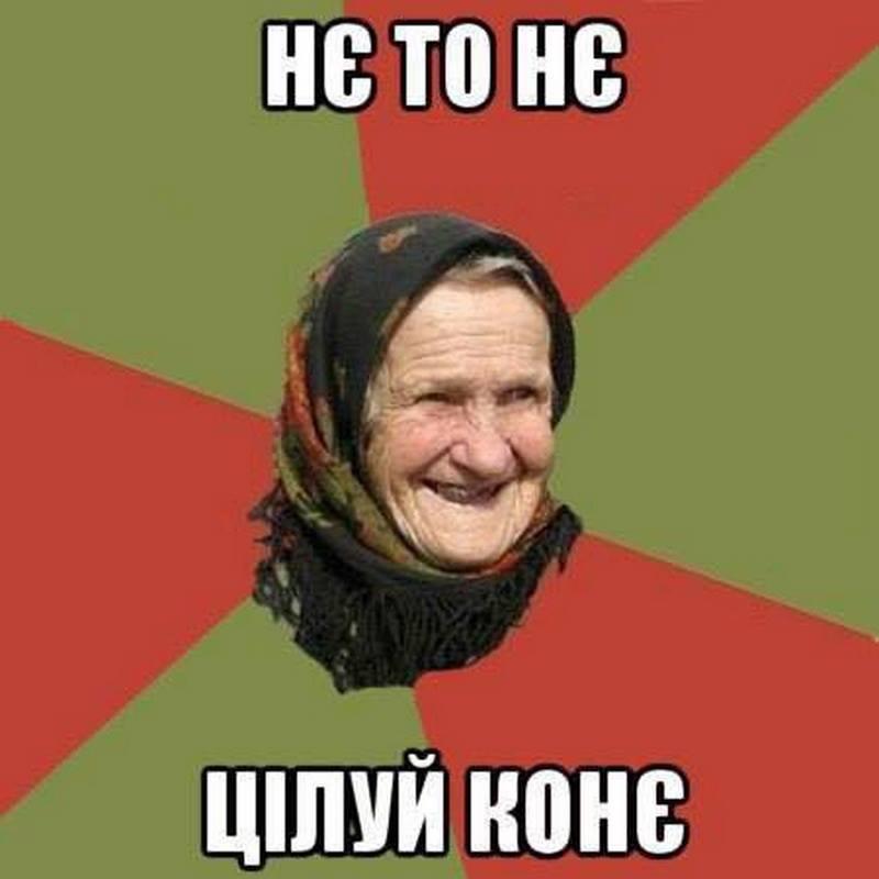 баба фрузя