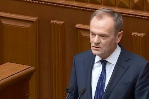 """""""Хто готовий продати Україну – продасть Європу"""", – Дональд Туск у Верховній Раді"""