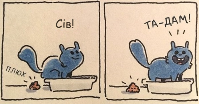 кіт комікс