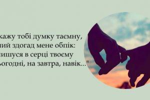 15 найпроникливіших віршів Ліни Костенко про кохання