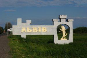 Львівська мерія пропонує створити агломерацію з 20 сусідніми містами і селами
