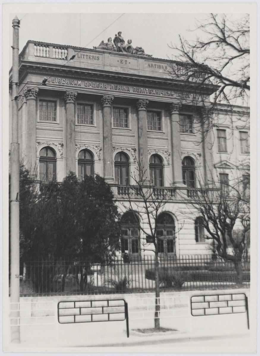 Львівський ордена Леніна політехнічний інститут, фото 1976 року
