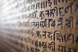 Старша за санскрит. Українська мова – одна з найдавніших мов світу