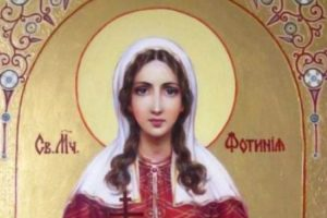 16 листопада – День ангела Світлани: історія, традиції, привітання