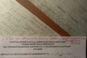 Голові Верховного Суду у Львові виділили персональну швидку