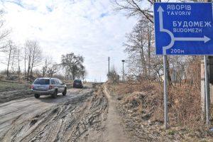Дорогу на Грушів відремонтують ще цього року за кредитні гроші