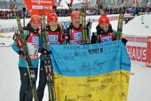 Неймовірна перемога жіночої збірної на чемпіонаті світу з біатлону