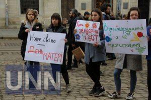 У Львові пройшов марш за права жінок